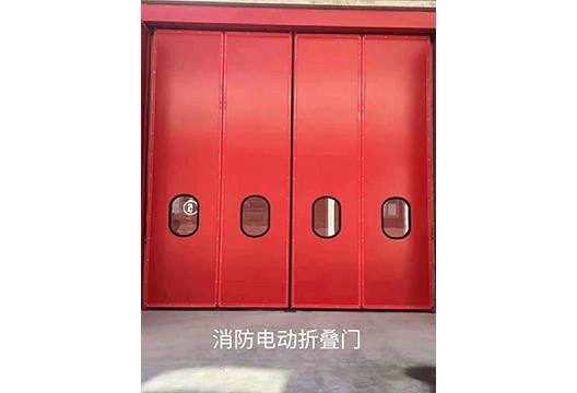 消防电动折叠门